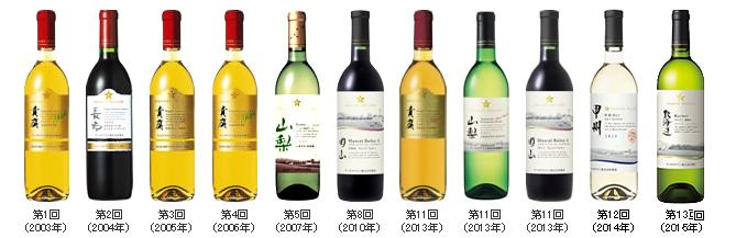 グランポレール金賞受賞ワイン