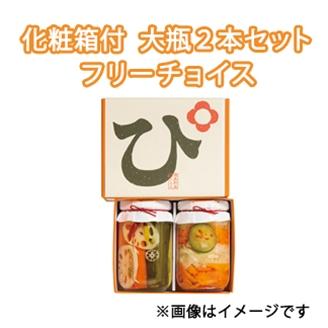◆カフェタッセ フリーチョイス【3個セット】
