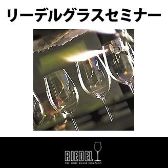 BOSKA ジロール(カバーなし)
