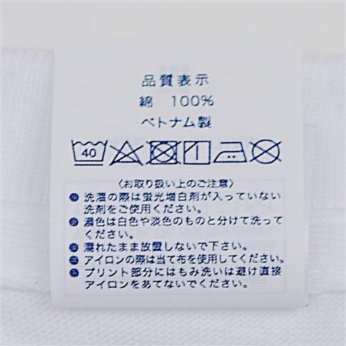 iiiあいすくりんTシャツ(ホワイト)100サイズ (送料別)