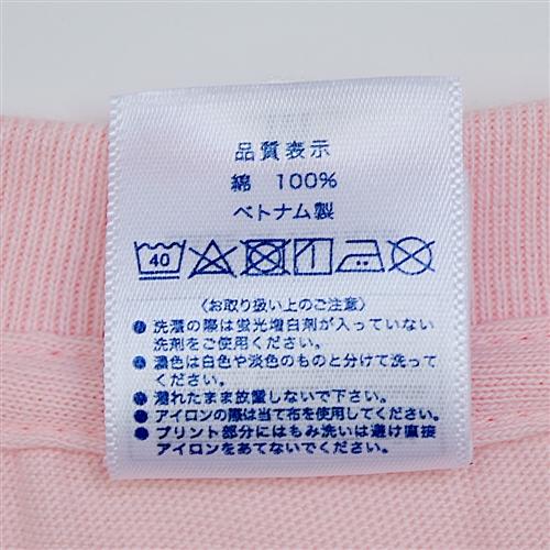 iiiあいすくりんTシャツ(ピンク)Mサイズ (送料別)