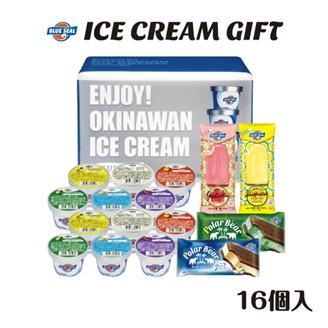 沖縄まるごとバラエティー16個セット(送料別)