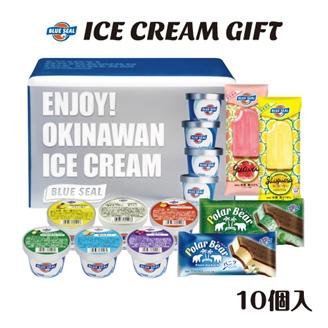 沖縄まるごとバラエティー10個セット(送料別)