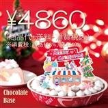 2019ブルーシールXmasチョコアイスケーキ(送料別)