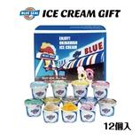 沖縄のアイス「ブルーシール詰合せギフト12」(送料別)