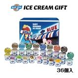 沖縄のアイス「ブルーシール詰合せギフト36」(送料別)