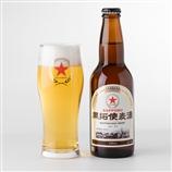 開拓使麦酒・グラスセット(ピルスナー5本・グラス1個)
