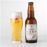 開拓使麦酒・グラスセット(ヴァイツェン5本・グラス1個)
