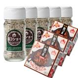 オリジナル塩コショー5点・缶つまジンギスカン3点セット