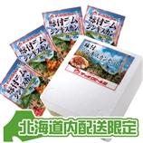 【北海道内お届け限定・送料込み】 味付ジンギスカンセット(2セット)