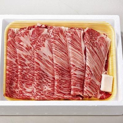 知床牛 肩ロースすき焼き肉(1セット組)