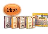 【1セット】ライオン カレーセット