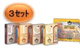 【3セット】ライオン カレーセット