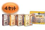 【4セット】ライオン カレーセット