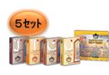 【5セット】ライオン カレーセット