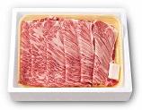 【1セット】知床牛肩ロース すき焼き肉