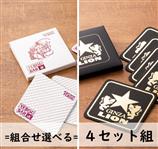 オリジナルコースター4セット組(選べる)