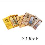 【1セット】銀座ライオンカレーセット
