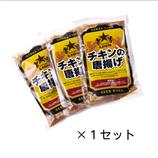 【1セット】国産鶏のチキン唐揚げ