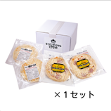 【1セット】ビヤホールのオリジナルピザ2種詰合せ