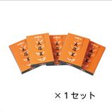 【1セット】餃子専門店大阪王 極旨餃子