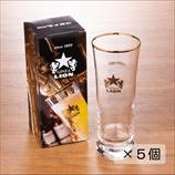 【5個】銀座ライオンオリジナル 金口グラス