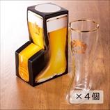 【4個】銀座ライオンオリジナル ブーツグラス
