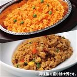 【1セット】チキンライス&ガーリックライス(各3食入り)
