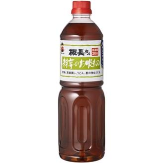 板長好み 料亭のお吸もの(1L×6本)