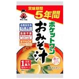 5年保存防災食 ポケットワン おみそ汁(60食入り)