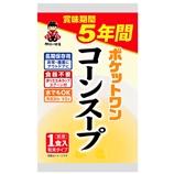 5年保存防災食 ポケットワン コーンスープ(60食入り)