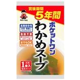 5年保存防災食 ポケットワン わかめスープ(60食入り)