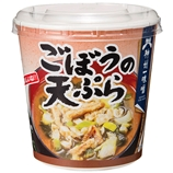 おいしいね!! ごぼうの天ぷら(6個入り)