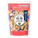 パパッと味噌パウダー 詰め替え用(100g)