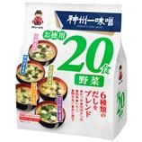 お徳用20食 野菜