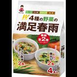4種の野菜の満足春雨 4食