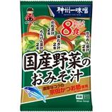 国産野菜のおみそ汁 8食