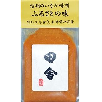 田舎味噌 粒500g(袋)
