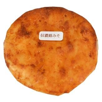 手焼き味噌煎餅「味噌桶の底板」:信濃路みそ煎餅