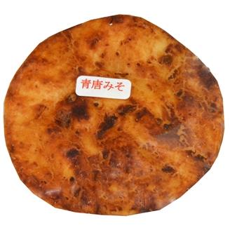 手焼き味噌煎餅「味噌桶の底板」:青唐みそ煎餅