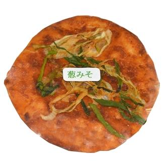 手焼き味噌煎餅「味噌桶の底板」:葱みそ煎餅