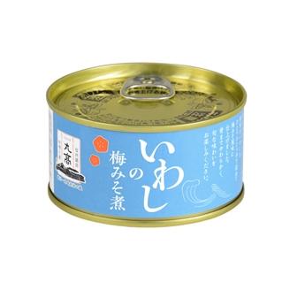 いわしの梅みそ煮 缶詰