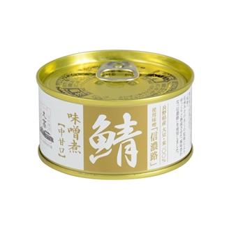 鯖缶 国内産鯖味噌煮「信濃路」