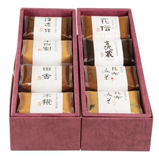 すわころん 味噌づくしセット(8種)