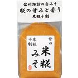 米糀みそ 粒500g(袋)