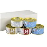 丸高蔵 缶詰アソート5缶セット