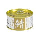 【缶詰祭】鯖缶 国内産鯖味噌煮「信濃路」