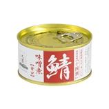 【缶詰祭】鯖缶 国内産鯖味噌煮「十四割」