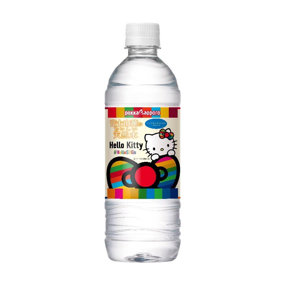 【24本】富士山麓のおいしい天然水リサイクルペットボトル(525ml)