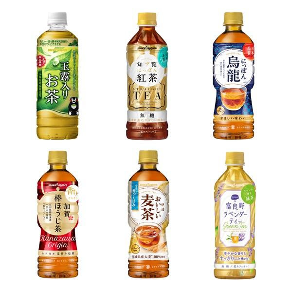 【24本】6種類×4本 お茶類アソート
